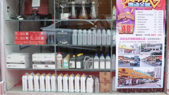 汽車美容保養店上半年什么產品最好賣?說不定你的門店就有